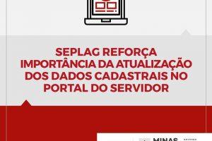 Seplag lançará novo Portal do Servidor